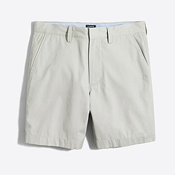 "7"" lightweight Reade short"