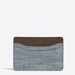 Fabric card case